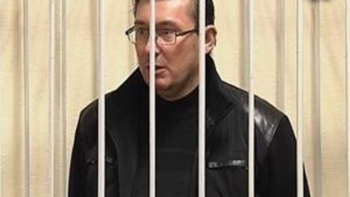В камері із Луценко колишні правоохоронці
