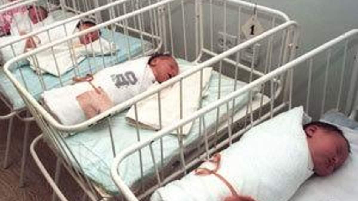 Нові розміри допомоги при народженні дитини стосуються громадян, які народили дитину з 1 січня поточного року