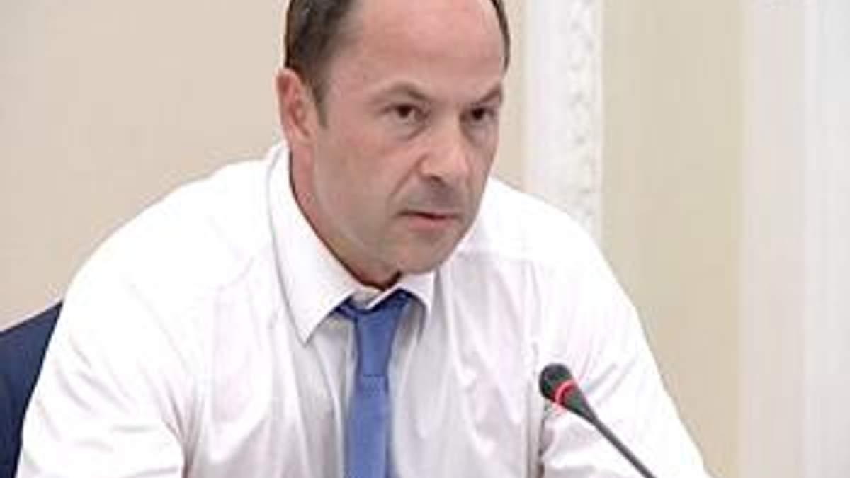 Тігіпко: Мільйон сімей отримали субсидії