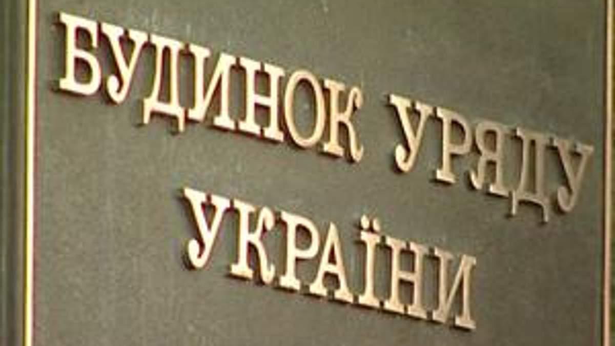 Украина планирует разместить облигации в российских рублях