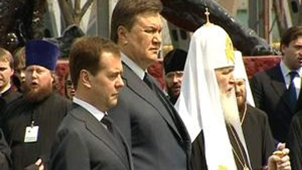 Президенты Украины и России почтили память ликвидаторов на ЧАЭС