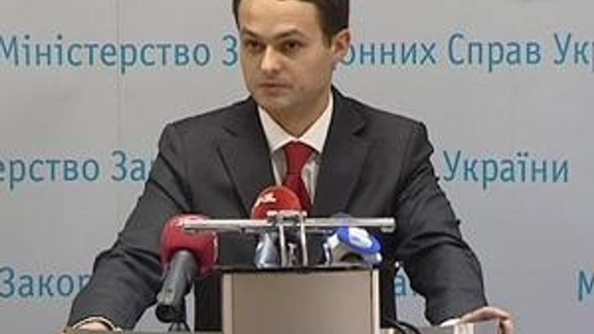 МЗС: США спростили візовий режим для українців