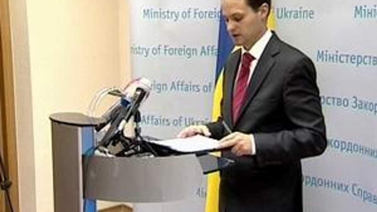 МЗС закликало українців утриматися від поїздок до Сирії