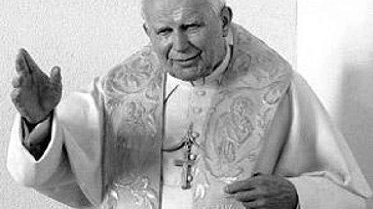 У Римі завершують церемонію беатифікації Івана Павла ІІ