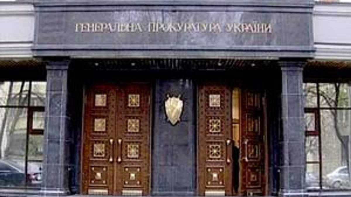 Пшонка: Кучма не хотів убивати журналіста Гонгадзе