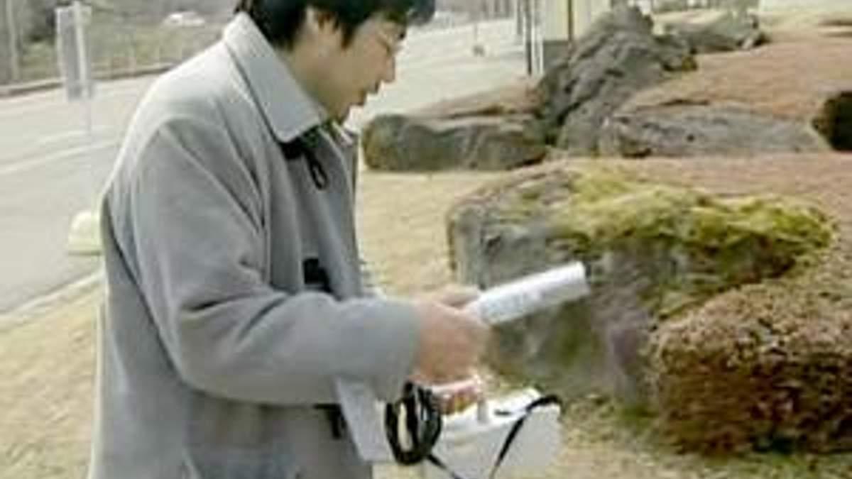 """Небольшое количество плутония обнаружили за пределами """"Фукусимы-1"""""""