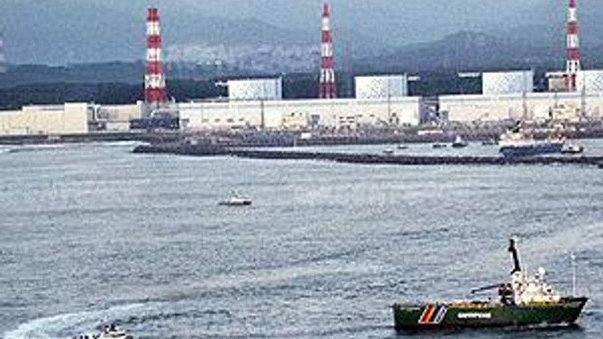 Японское судно будет изучать влияние радиации на рыбу и планктон вблизи Фукусимы
