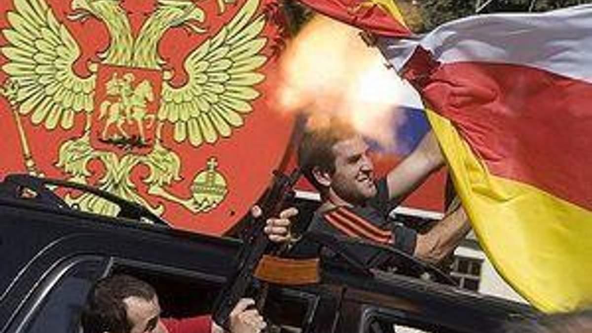 Третій річниці війни Росії проти Грузії присвячується... Ч.2