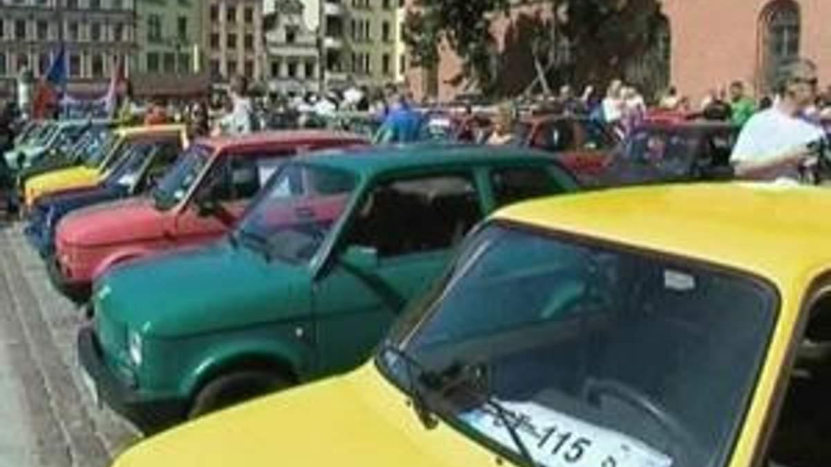 """Состоялся фестиваль культового """"Малыша"""" Fiat 126Р"""