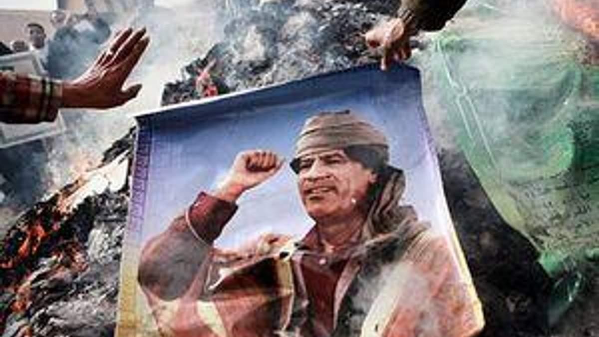 """Лівія: """"після Каддафі"""""""