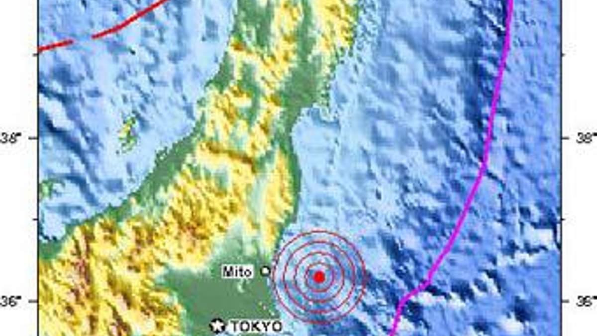 В Японии мощное землетрясение