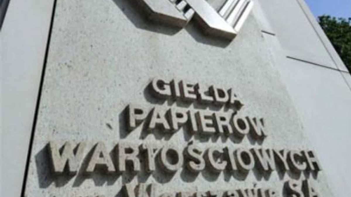 Варшавская фондовая биржа