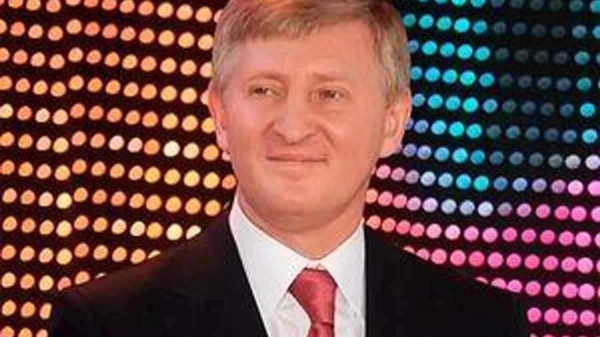 Тиждень покупок Ріната Ахметова