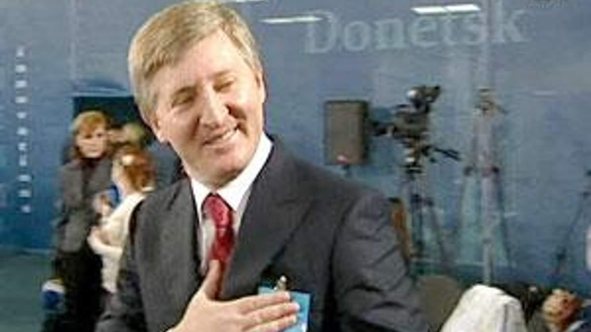 Європа намагалась зрозуміти Україну в Донецьку