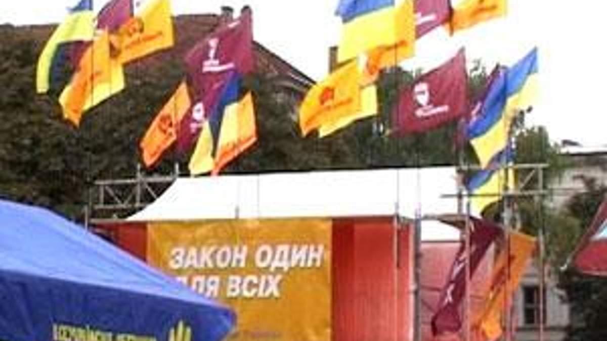 Украинские политики выполняют менее 20% предвыборных обещаний