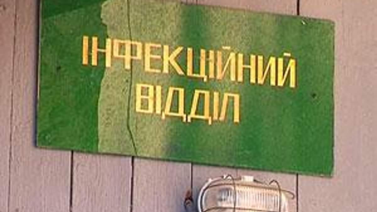 В Івано-Франківську у 85 людей діагностували кір