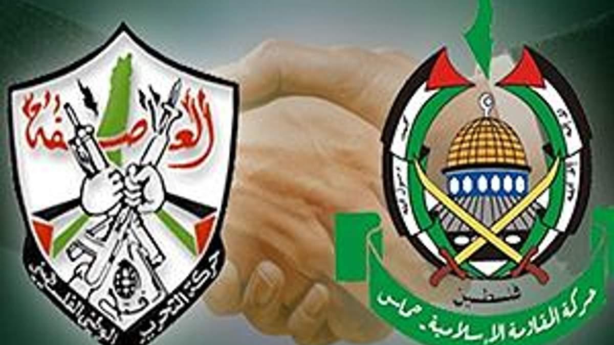 ХАМАС і ФАТХ разом звільнятимуть Палестину