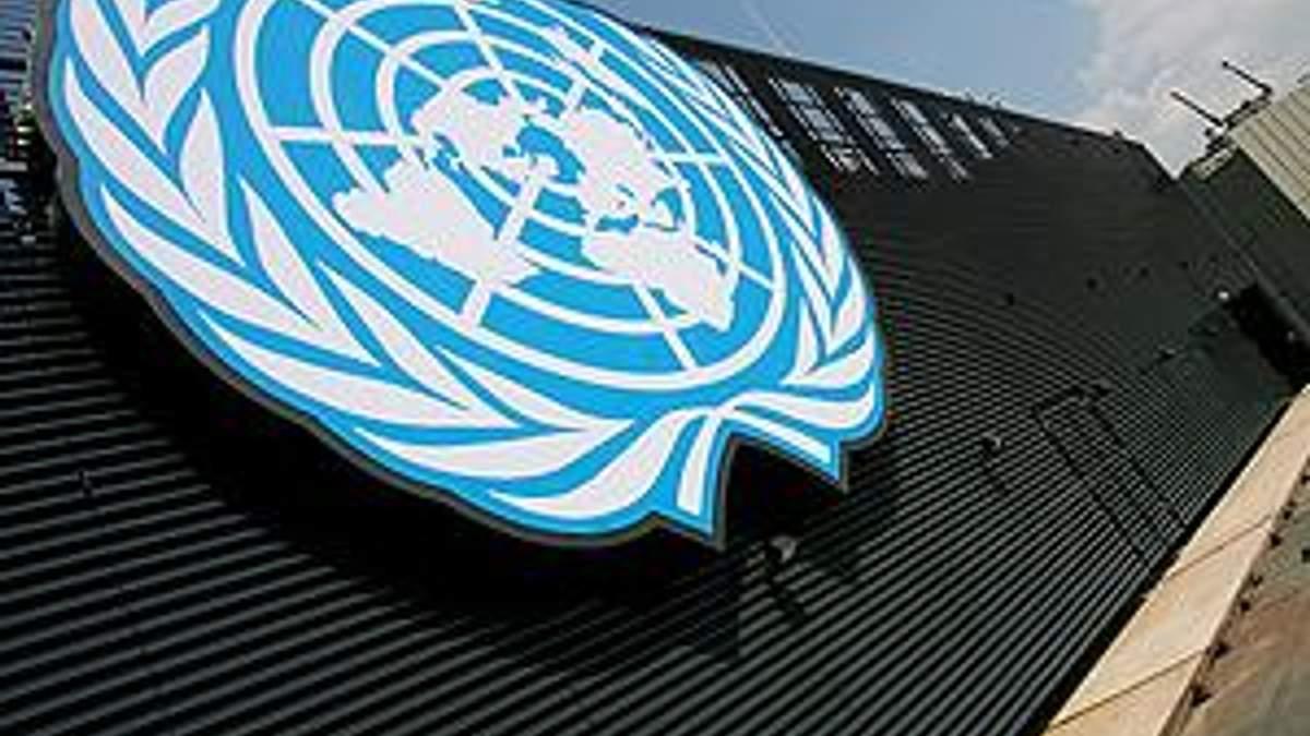 Більшість країн ООН не захотіли вшановувати пам'ять Кім Чен Іра