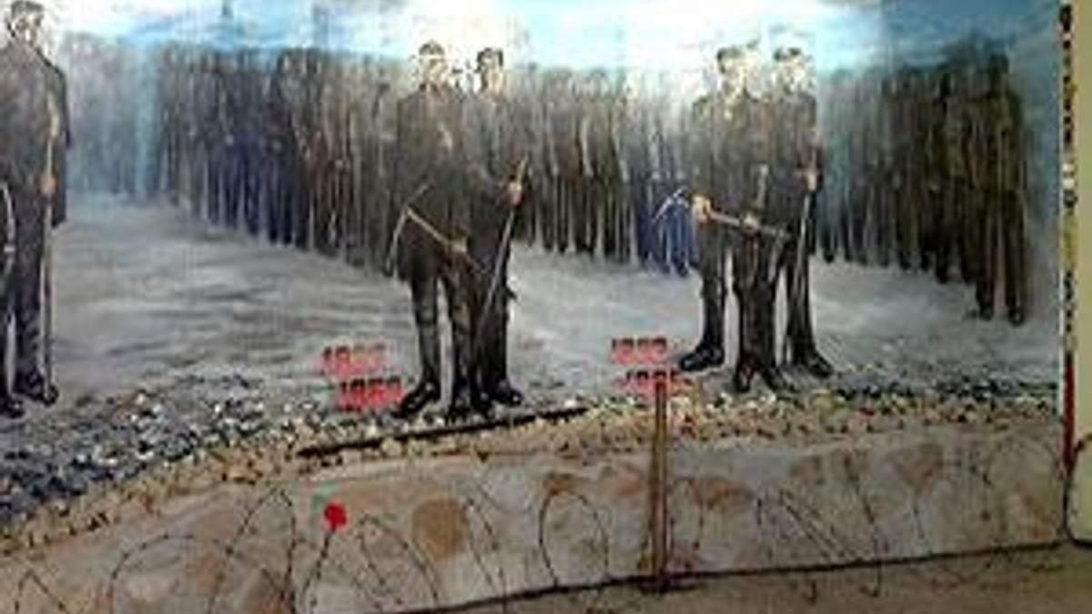 Единственный в Донецкой области музей Василия Стуса на грани исчезновения