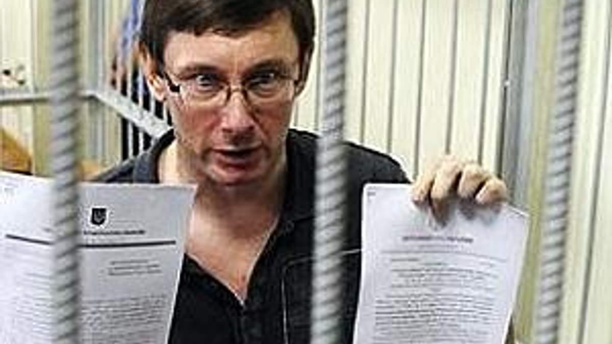 Американський суд прийняв до розгляду позов Луценка до Пшонки