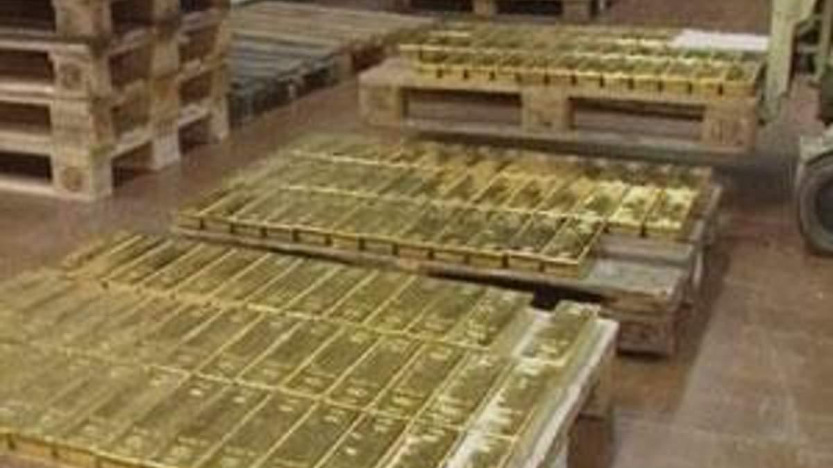 Венесуельське золото повернулося на батьківщину