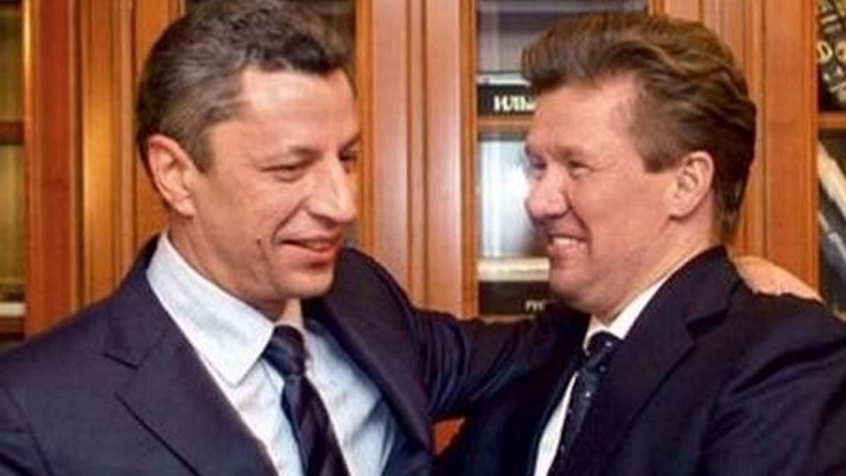 Бойко: РФ не скоротить подачу газу в Україну