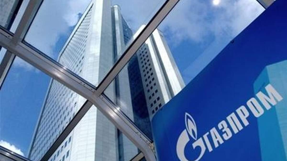 Газпром заперечує скорочення поставок газу в Європу