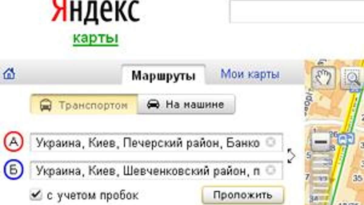 """""""Яндекс"""" навчився прокладати маршрути для киян"""