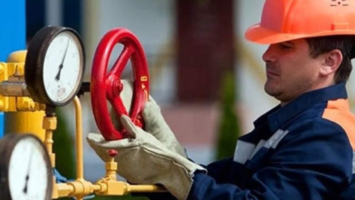 """Єврокомісія не розуміє, чому """"Газпром"""" обмежив поставки газу"""
