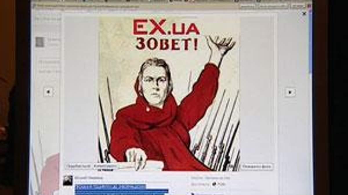 Підсумки тижня: міліція прикрила найпопулярніший український файлообмінник