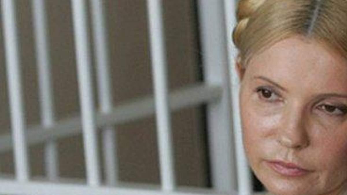 """Тимошенко з колонії закликала однопартійців """"бігти до людей в регіони"""""""