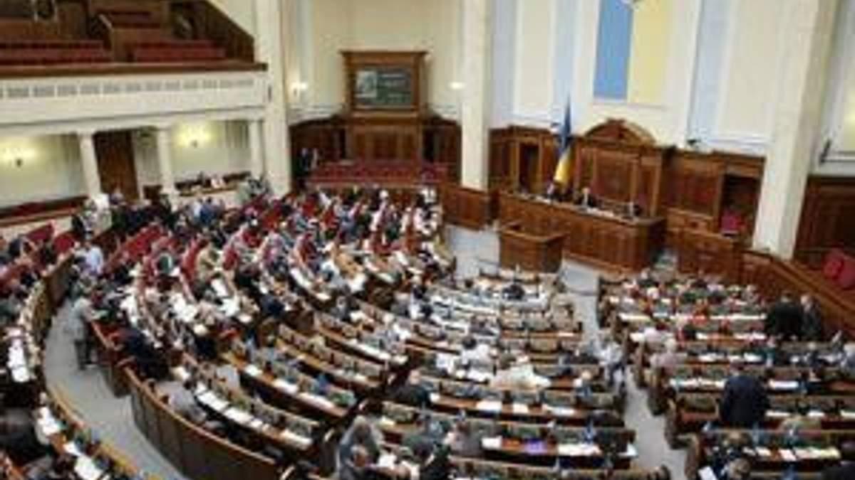 Депутати не скасували кримінальну відповідальність за політичні рішення