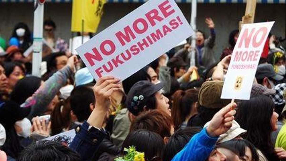 В Японии протестуют против атомной энергетики