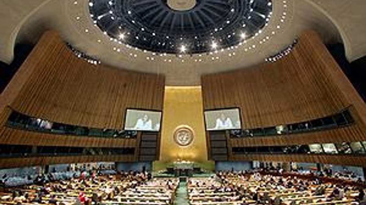 Завтра в ООН голосуватимуть щодо сирійської проблеми