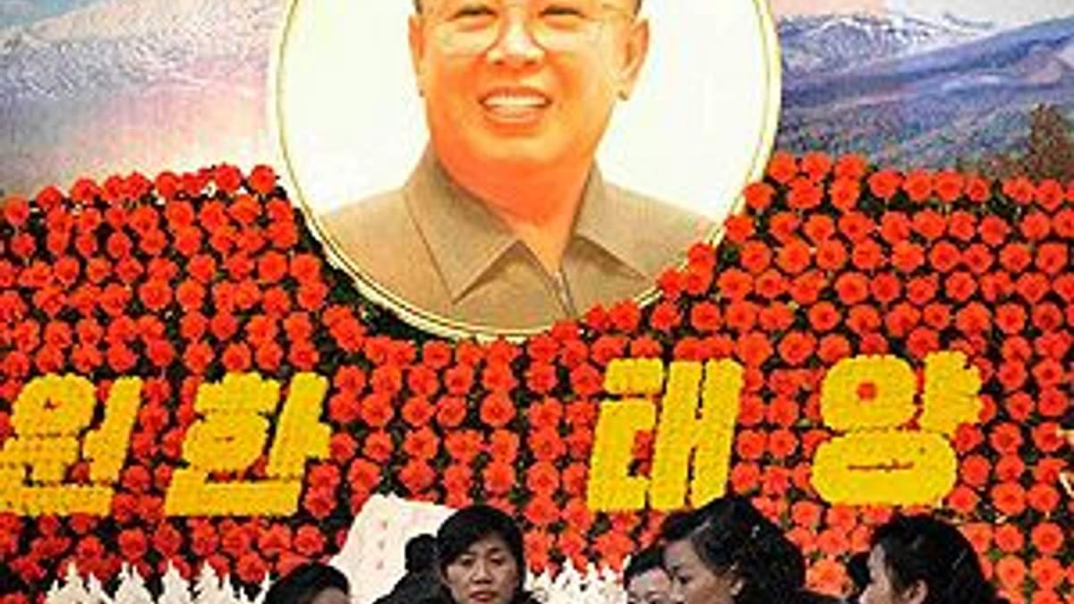 Північна Корея: Чотирьох високопосадовців не ховають через ювілей мертвого вождя