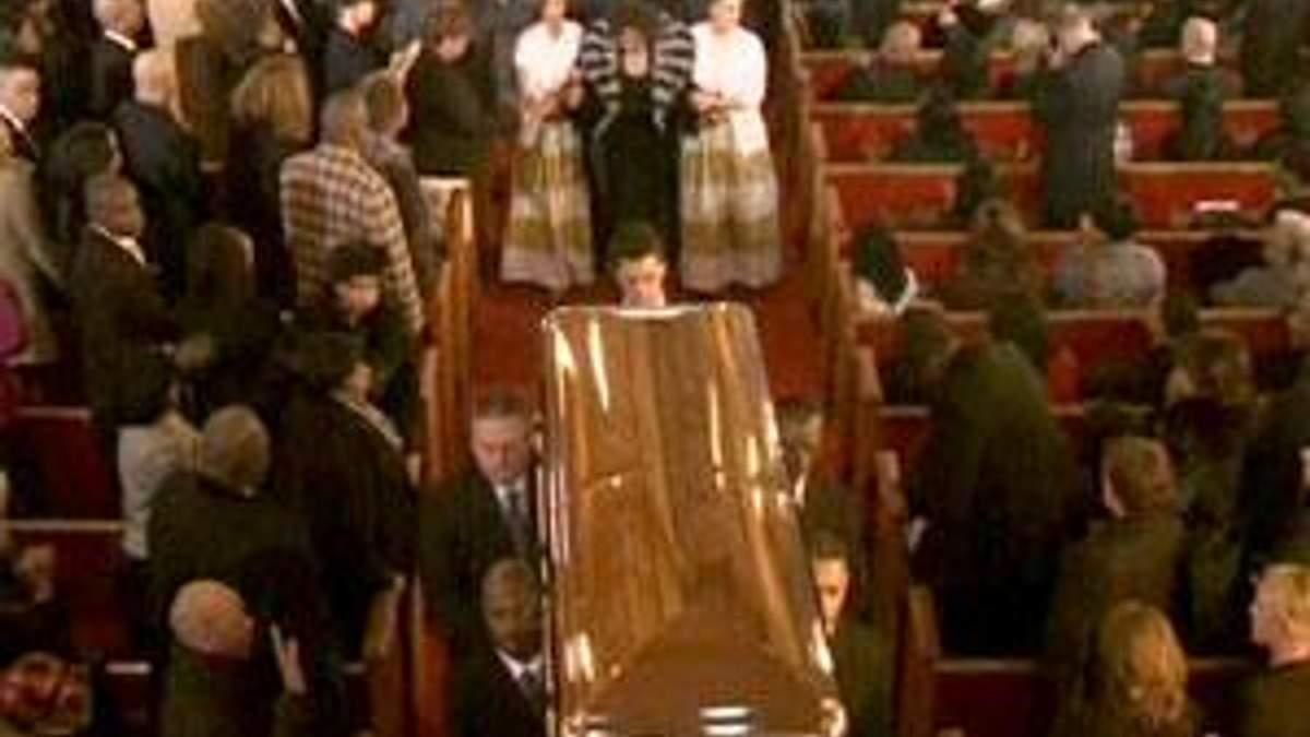 У США поховали Уітні Х'юстон