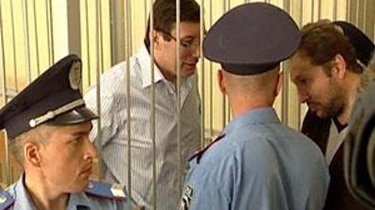ЄСПЛ хоче послухати захисників Луценка і представників Кабміну