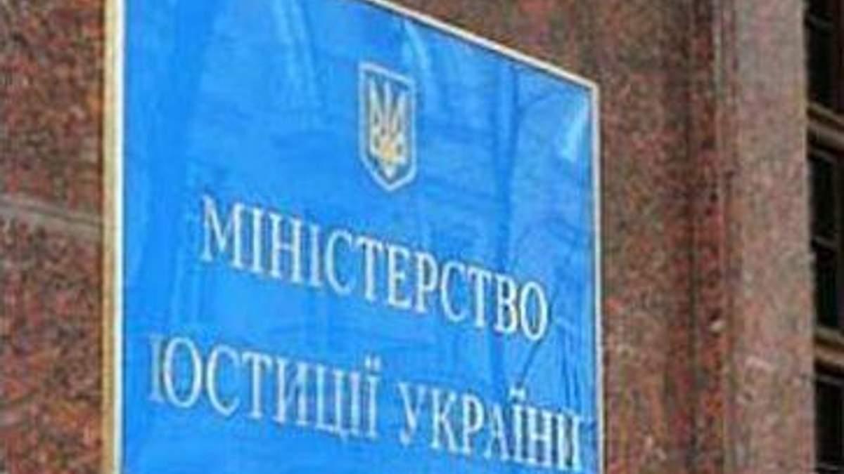 Минюст обнаружил гендерное неравенство в уголовном законодательстве