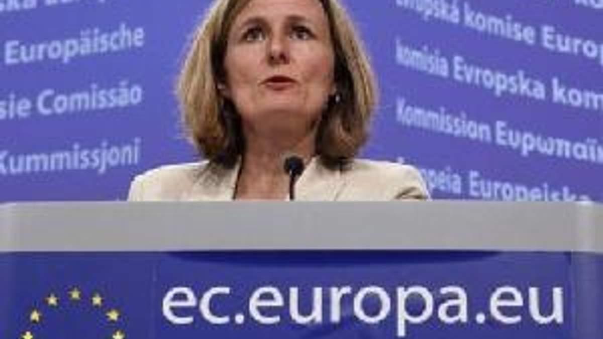 ЕК: Техническая работа над Соглашением об ассоциации завершается