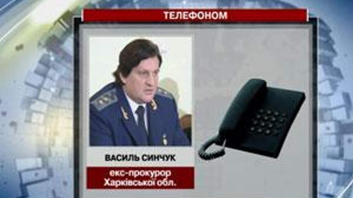 Следователи не исключают, что взрыв в Харькове был покушением на экс-прокурора Василия Синчука