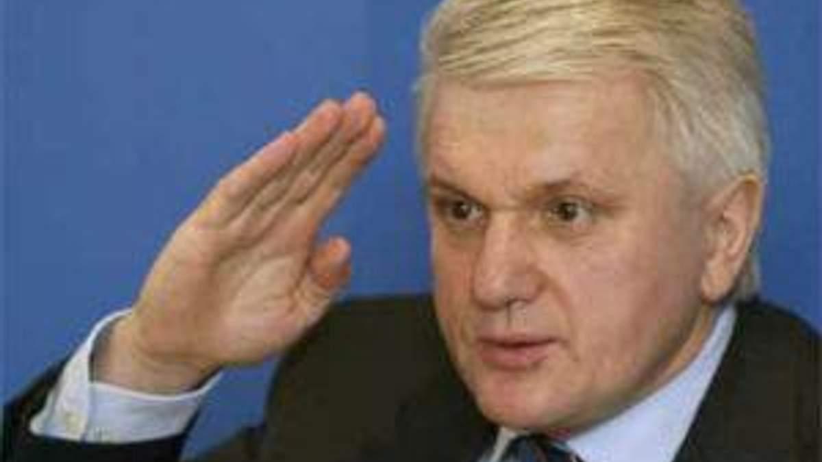 Литвин запросив на парламентські вибори спостерігачів з-за кордону