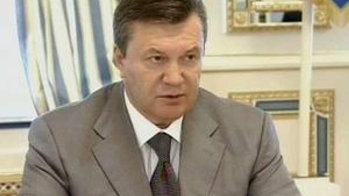 Янукович: Росія підтверджує готовність активно співпрацювати з Україною