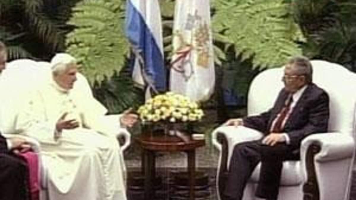 Папа Римський зустрівся з Президентом Куби Раулем Кастро