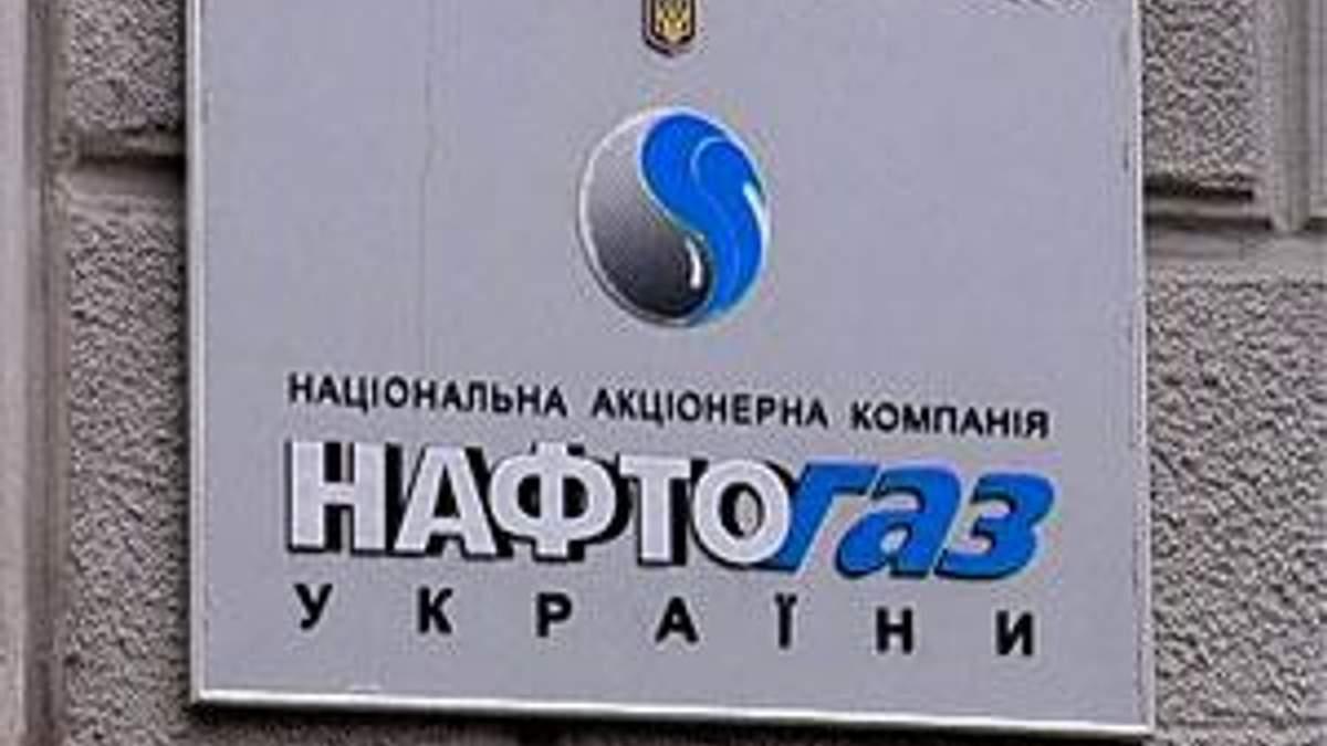 """Підсумок дня: """"Нафтогаз"""" позичає $2 млрд в """"Газпромбанку"""", аби розрахуватися за газ"""