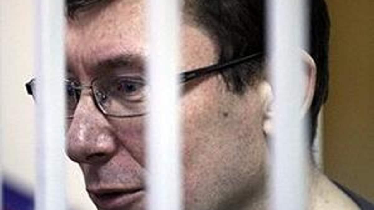 Луценко: Проблема України — не Янукович, а зневіра