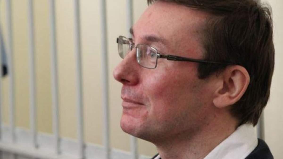 Луценко хоче відвід судді