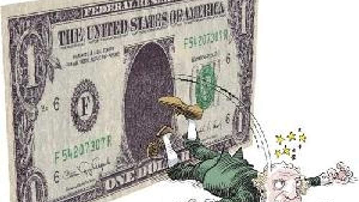 Депозитные ставки в долларе снижаются