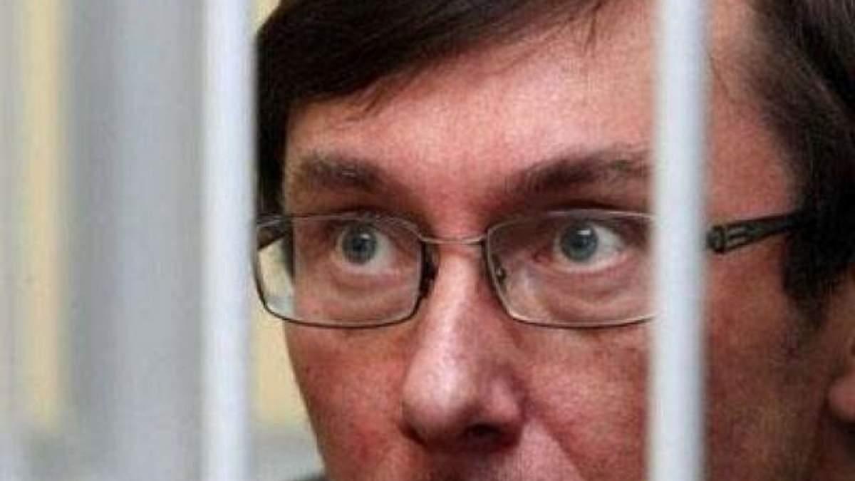 Луценко: Неучасть опозиційних лідерів у виборах — це легітимно, але несправедливо