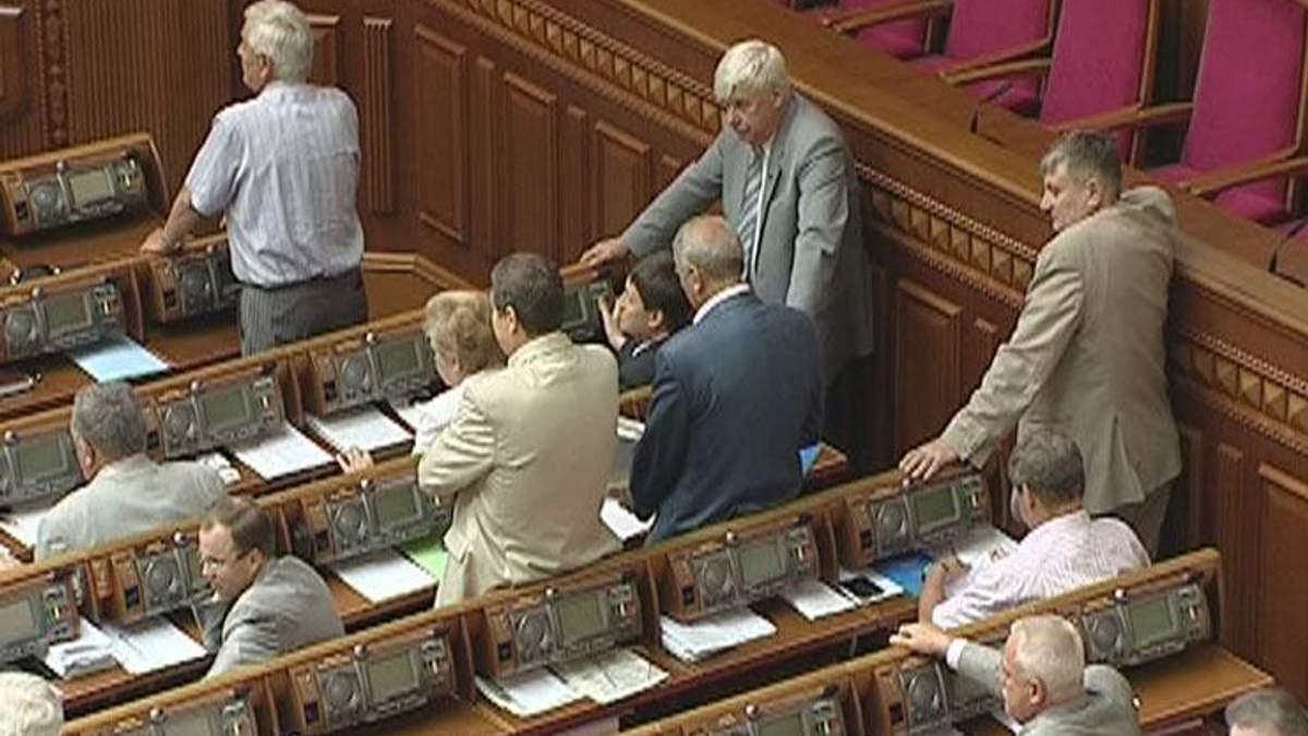 """Підсумок дня: У парламенті проголосували за """"мовний"""" законопроект"""