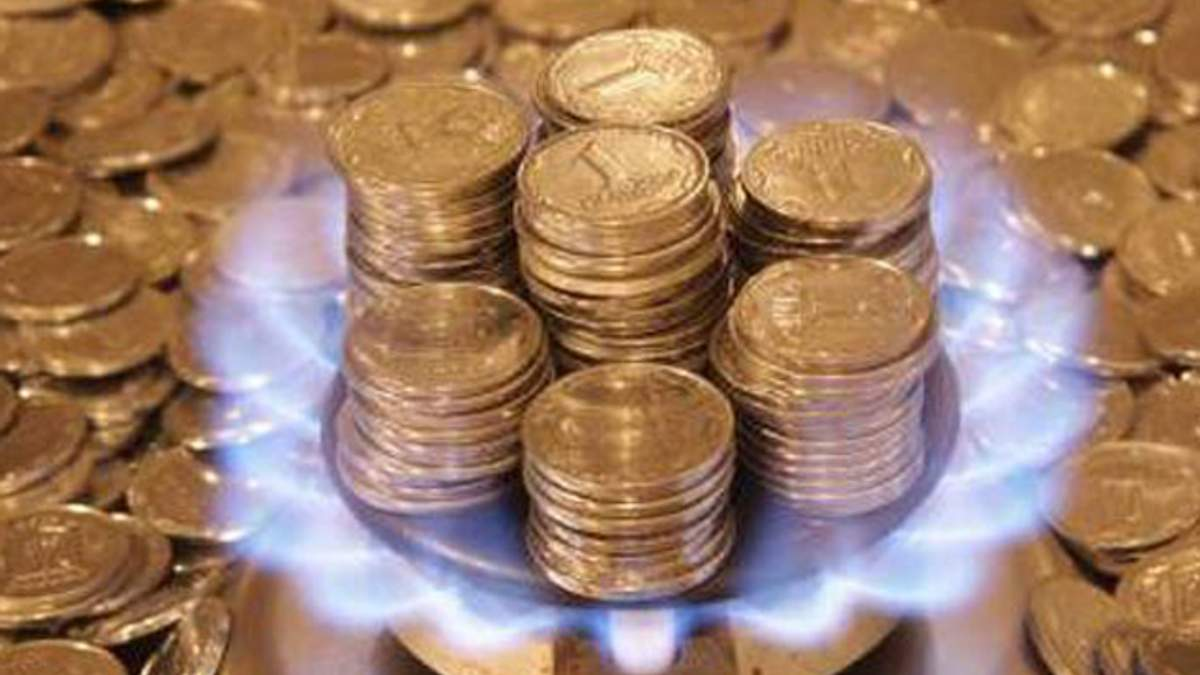 МВФ вимагає від України підняття газового тарифу для населення